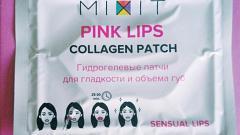 Отзыв: Красивые губки с маской-патчем Pink Lips от Mixit