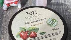 Отзыв: Клубника в шоколаде или баттер для тела Клубничный от Organic Zone