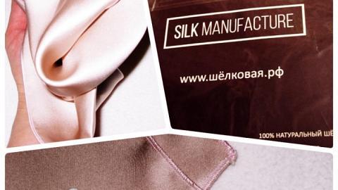 Отзыв: Полотенце для лица из 100% шелка Шелковая мануфактура