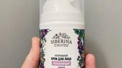 Отзыв: Хороший дневной крем для  лица от SIBERINA