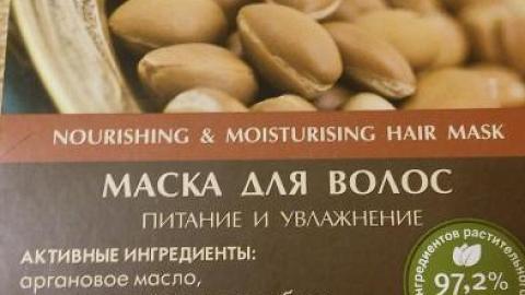 """Отзыв: Маска для волос """"питание и увлажнение""""  EO Laboratorie."""