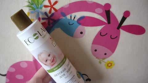 Отзыв: Детская пена для ванн 1+ без слез Ecolab