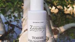 Отзыв: Тоник для очищения возрастной кожи от Zaharova