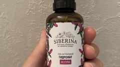 Отзыв: Гидролат Иссопа от SIBERINA