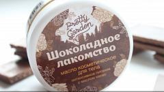 """Отзыв: Pretty Garden Масло косметическое для тела """"Шоколадное лакомство"""""""