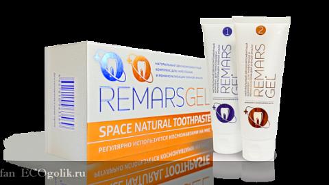 Отзыв: Натуральный двухкомпонентный комплекс для укрепления и реминерализации зубной эмали Remars Gel