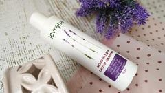 Отзыв: Чудесное молочко Levrana для бережного очищения нежной кожи лица, век и губ + 2 способа применения