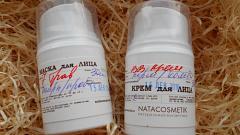 Отзыв: Маска для лица 7 трав Natacosmetik