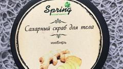 Отзыв: Сахарный скраб для тела Имбирь «Spring»