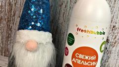 Отзыв от Светлана Первова: Гель для мытья пола Свежий Апельсин