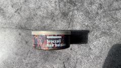 Отзыв: Твердый СМЯГЧАЮЩИЙ бальзам для волос BROCCOLI HAIR BALSAM