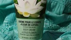 Отзыв: Сливки для тела BIOSEA La Manche Цветок лотоса (2403)
