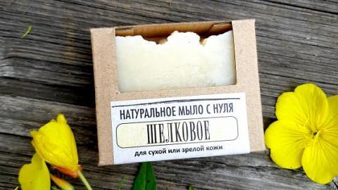 Отзыв: Когда хочется простоты и качества, я выбираю мыло с нуля Take care studio