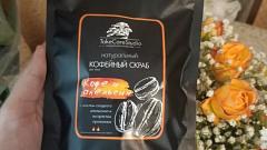 """Отзыв от natural1992: Кофейный скраб """"Кофе и апельсин"""""""