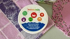 Отзыв: От Freshbubble чисто паста моет, чистит всё прекрасно! 🧽