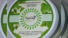 Отзыв: Крапивный био бальзам-йогурт для волос, Nice Day