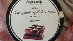 Отзыв: Сахарный скраб для тела Шоколад Spring