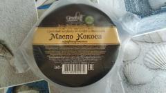 Отзыв от rinna26: Масло кокоса нерафинированное