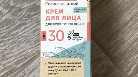 Отзыв: Солнцезащитный крем для лица от Botavikos