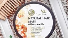 """Отзыв: Про маску для волос с АНА-кислотами """"Разглаживающая"""", OrganicZone."""