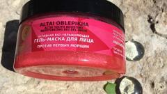 Отзыв: ПОЛНЕЙШИЙ ПРОВАЛ маски для лица против первых морщин от Nature Siberica! Обходить стороной!