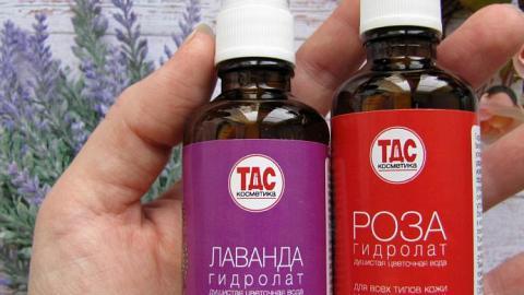 Отзыв: Гидролат лаванды от ТДС косметика - умываться росой!