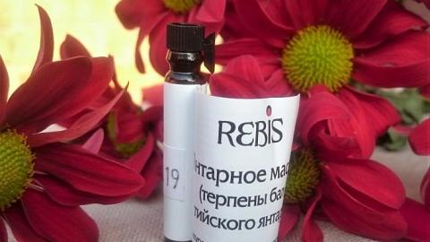 Отзыв: Янтарное масло (терпены балтийского  янтаря)