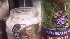 Отзыв: Сыворотка стимулирующая рост волос для сухих и поврежденных волос Ecolab