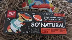 Отзыв: Сладкий мандаринчик от Splat: детская зубная паста So Natural