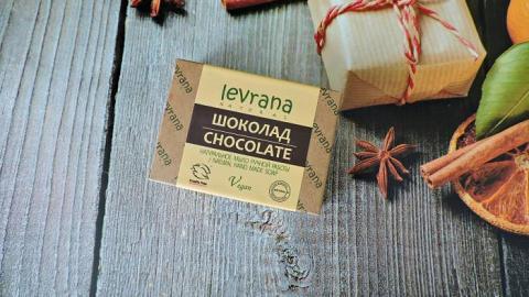 Отзыв: И это Шоколад по Вашему? Я разочарована..