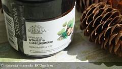 Отзыв: Натуральная свеча с афродизиаками «Мускатный орех и кедр» от бренда Siberina