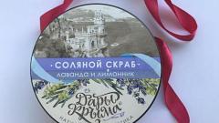 Отзыв: Соляной скраб лаванда и лимонник от ТМ Дары Крыма