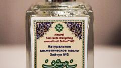 Отзыв: Косметическое масло №3 для укрепления корней волос Зейтун