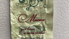 Отзыв: Маска для волос и кожи головы Lactobacillus, 10 мл Микролиз