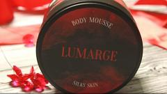 "Отзыв: Мусс для тела ""BODY MOUSSE SILKY SKIN"" от Lumarge - уход за кожей с акцентом на питание"