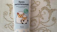 Отзыв от Lusek14: OZ!Baby  Крем питательный для детей