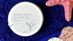Отзыв: Крем для рук и тела Апельсин «Human being»