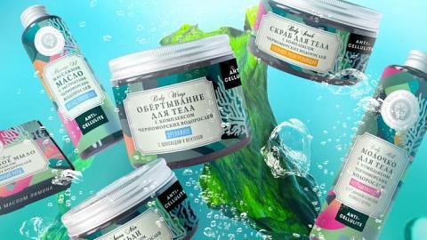 """Отзыв: Бельди с морской солью и маслом базилика """"Глубокое очищение"""" от """"Мануфактура Дом Природы""""  - шикарная новинка!"""