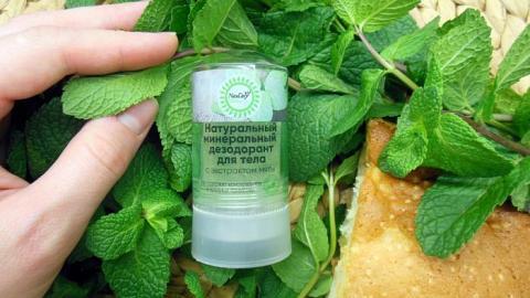 Отзыв: Первый опыт использования кристаллического дезодоранта