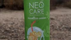 "Отзыв от Лилек - цветок: Мицеллярная вода ""Aloe Lemonade"""