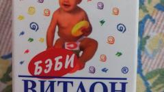 Отзыв: Детский бальзам Караваева  Витаон