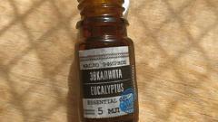 Отзыв: Эфирное масло Эвкалипта