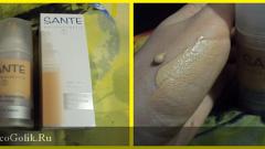 Отзыв: Крем-основа под макияж тон светлый бежевый 02 Sante