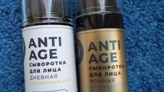 Отзыв: Сыворотка дневная для зрелой кожи ПОДТЯГИВАЮЩАЯ ANTI-AGE