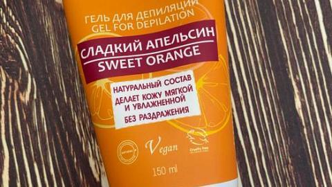 """Отзыв от EcoLina: Гель для депиляции """"Сладкий Апельсин"""""""