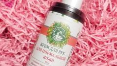 Отзыв: Крем для нормальной кожи рук . Приятная новиночка и отличный продукт на холодное время года.