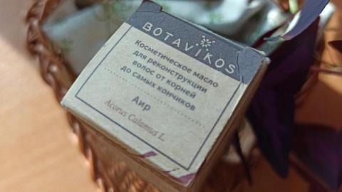 Отзыв: Аир косметическое масло для реконструкции волос от корней до самых кончиков