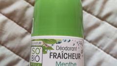 Отзыв: Шариковый дезодорант с холодком из Франции мне понравился, потому что со своей задачей справился!