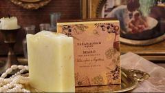 Отзыв: Ароматное мыло из Лавандового края!