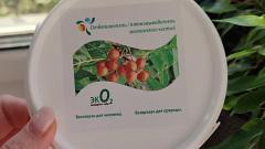 Отзыв от Евгения: Отбеливатель/пятновыводитель экологически чистый